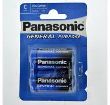Battery R14 1.5 V Panasonic